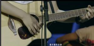 """2014""""降噪Ⅱ""""摇滚不插电系列音乐会-新裤子"""